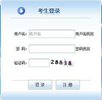 2018年执业药师报名入口:中国人事考试网