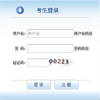 贵州执业药师报名时间_贵州执业药师报名_贵州执业药师网上何时报名