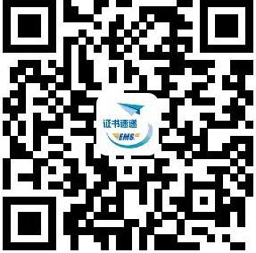 2019年重庆执业药师证书领取邮寄申请6月3至6月9日
