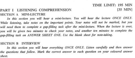 英语专八听力模拟题第七套