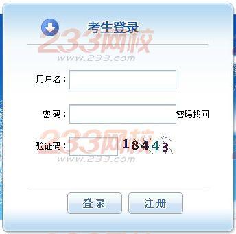 江西2014年注册电气工程师考试报名入口(江西