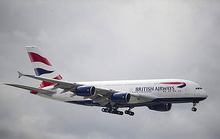 大最安全航空公司