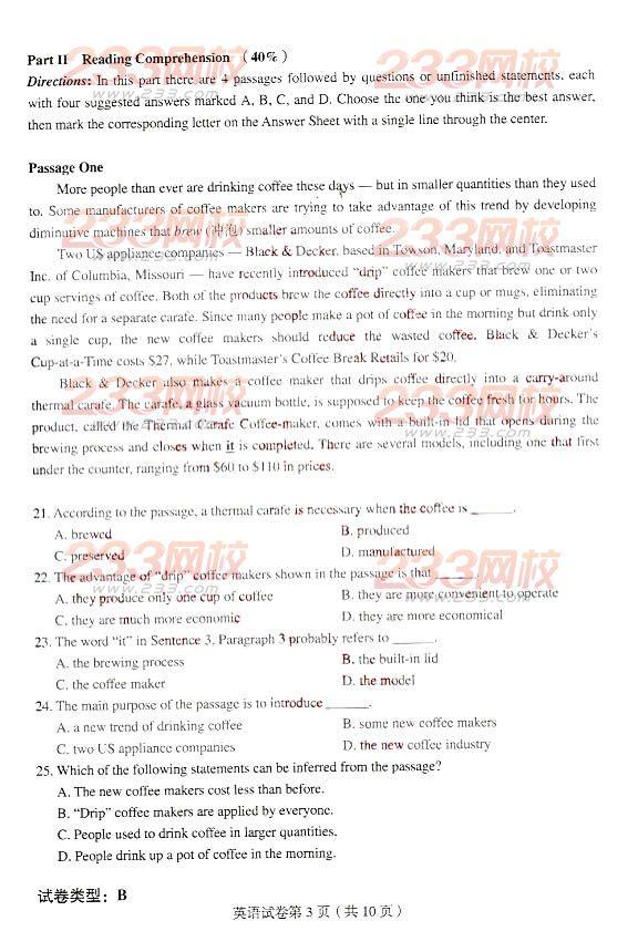 2010年湖北成人学位英语真题(B)卷及答案