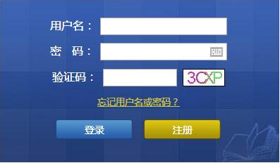 2016年第四次江苏会计从业考试报名入口