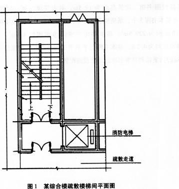 三层楼梯感应灯接线图接