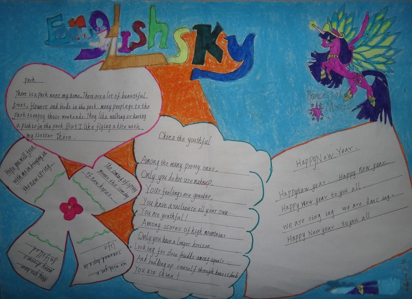小学生英语手抄报