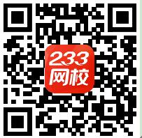 233经济师网校移动客户端二维码