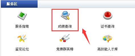 2015年11月湖南人力资源管理师成绩查询入口