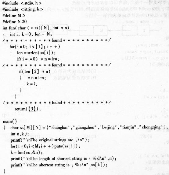 2016年计算机二级c语言考前40天摸底测试题(1)