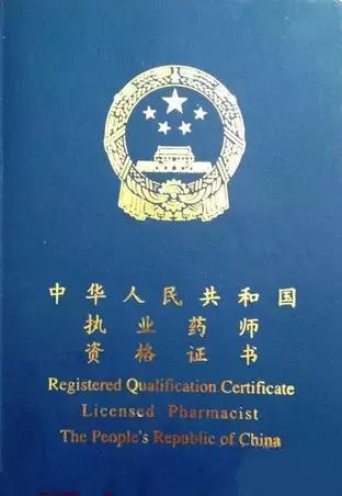 证书底纹蓝色素材