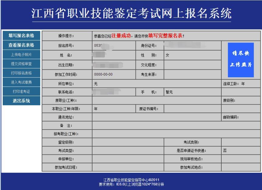 人力资源管理师证书考试图片