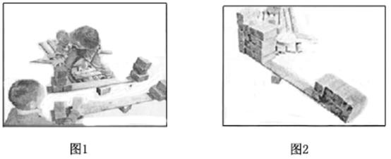 2015上半年教师资格《保教<span style='border-bottom:1px dashed #e53b29;color:#e53b29;cursor:pointer' title='点击学习' class='wxkwords'>知识与能力</span>》<span style='border-bottom:1px dashed #e53b29;color:#e53b29;cursor:pointer' title='点击学习' class='wxkwords'>真题</span>(文字)
