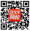 武松娱乐学习app
