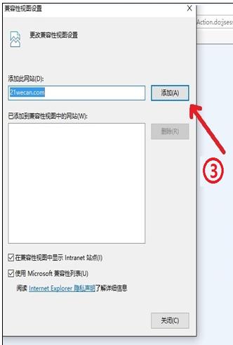 护士资格准考证打印过程中浏览器兼容性如何设置