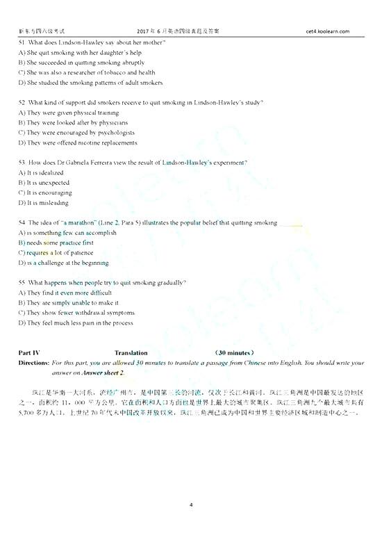 大学英语四级模拟_真题4:2017年6月大学英语四级考试真题及答案完整版(卷二)-英语 ...