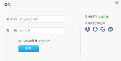 邮政银行从业资格证报名入口_银行从业报名入口网址