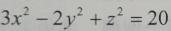 初中数学资格证好考吗图片