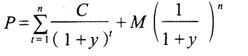 基金从业计算题公式图片