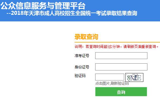 chengkao11.png