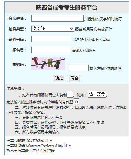 chengkao2.png