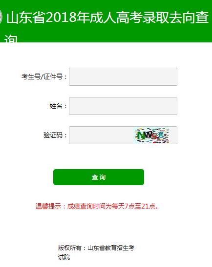 chengkao4.png