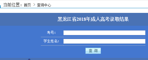 chengkao13.png