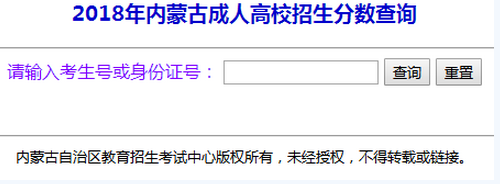 chengkao26.png