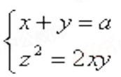 高中数学真题答案