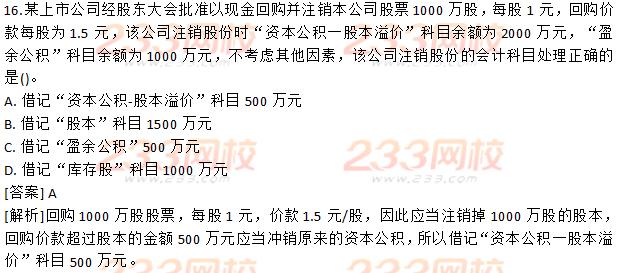 2019初级会计考试成绩查询图片