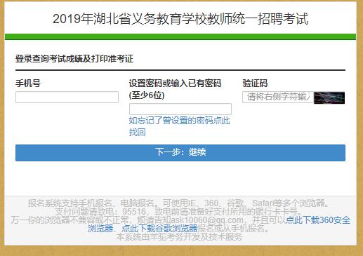 jiaoshizhaoping01.png