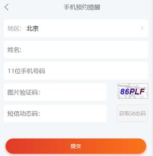 甘肃省2020年法律职业资格考试报名人数再创历史新高