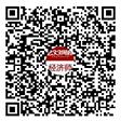 233网校经济师考试QQ群