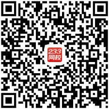 社会工作者考试题库app