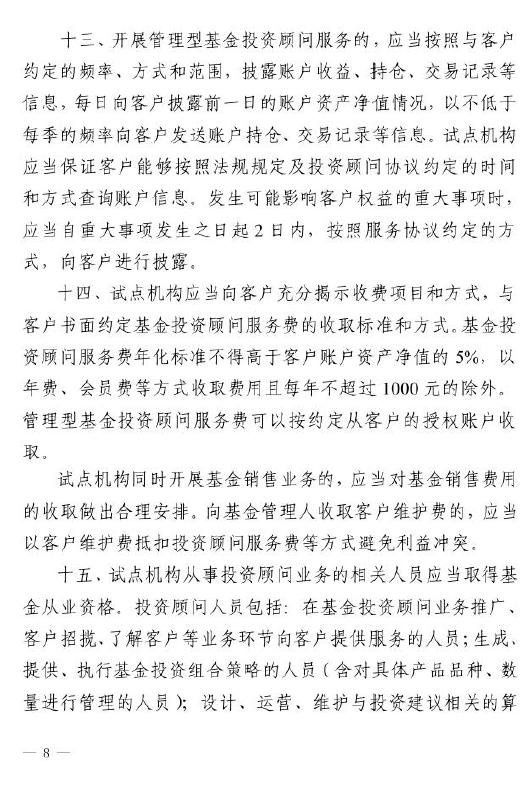 今日股市行情走势_另一种则是把握住中国香港的南北方多