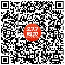 四川省继续教育培训网 2019年四川执业药师继续教育网络培训延时关闭通知