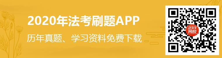 法考app推广图(新闻).jpg