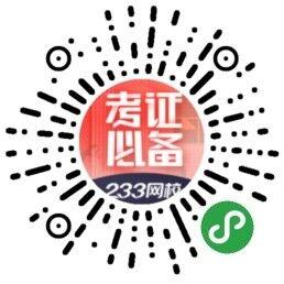 QQ图片20200731161138.jpg