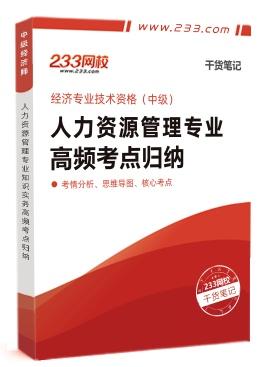 烟台2020高级经济师报考条件_2020年经济高级职称考试