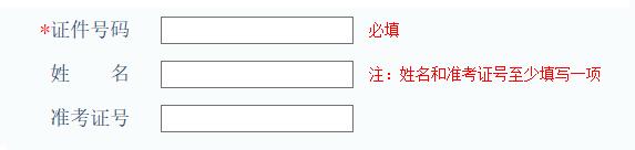 2020年护士资格考试成绩查询入口:中国卫生人才网