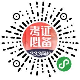 2019年四川二级建造师报名时间图片