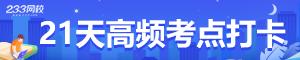 人力资源师三级考前资料_人力资源师考前培训_北京人力资源师高级考前培训