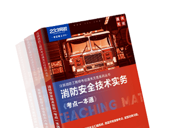 book-pic1.png