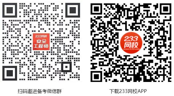 微信+app.png
