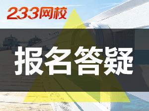 2020年江苏人力资源证报考年龄不满21岁可以吗?